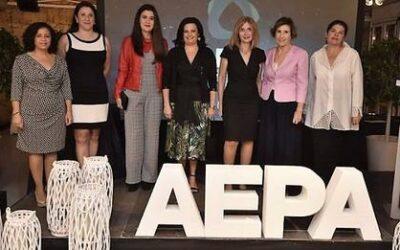 Itziar Pérez López, de nuestra empresa Dual Link, será galardonada con el Premio AEPA Emprendimiento e Innovación